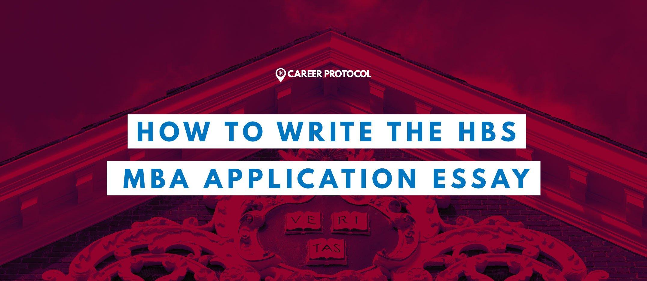 Hbs mba application essay questions essay innovation education